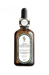 100% кактусное масло на mozazon